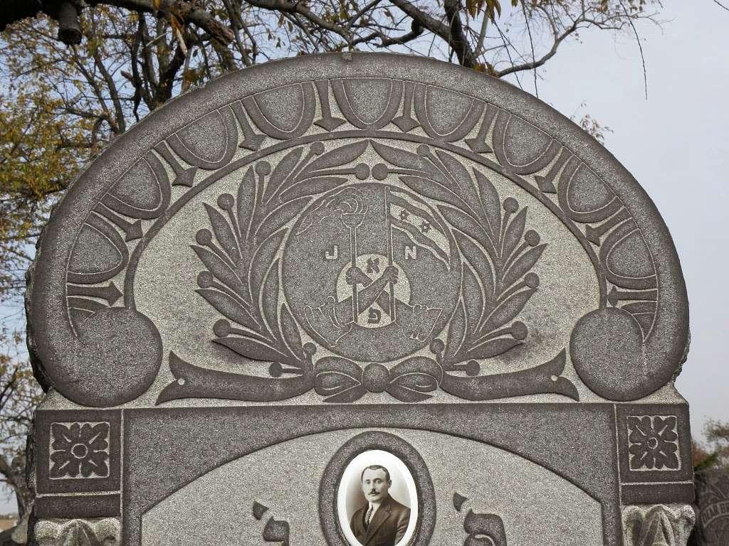 Montefiore Cemetery - cemetery  | Photo 6 of 10 | Address: 121-83 Springfield Blvd, Jamaica, NY 11413, USA | Phone: (718) 528-1700