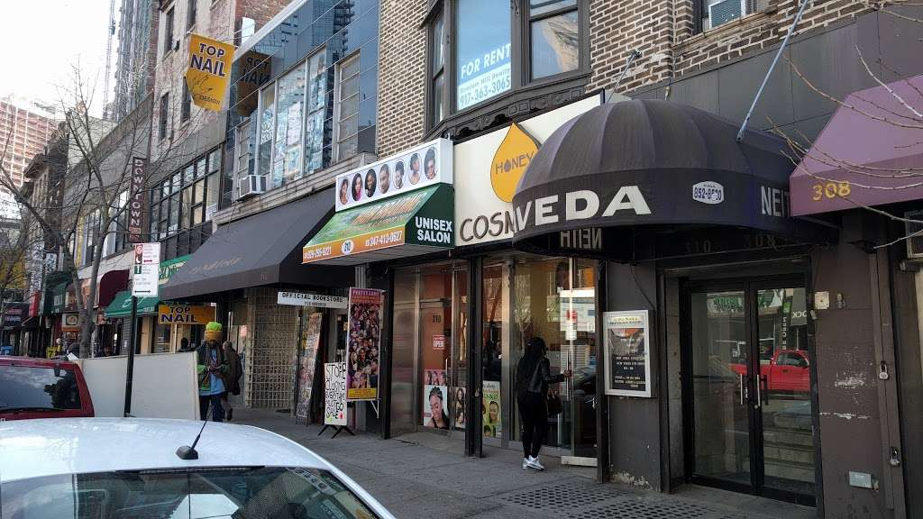 Honey Cosmetics Brooklyn - store  | Photo 1 of 2 | Address: 310 Livingston St, Brooklyn, NY 11217, USA | Phone: (718) 855-7287