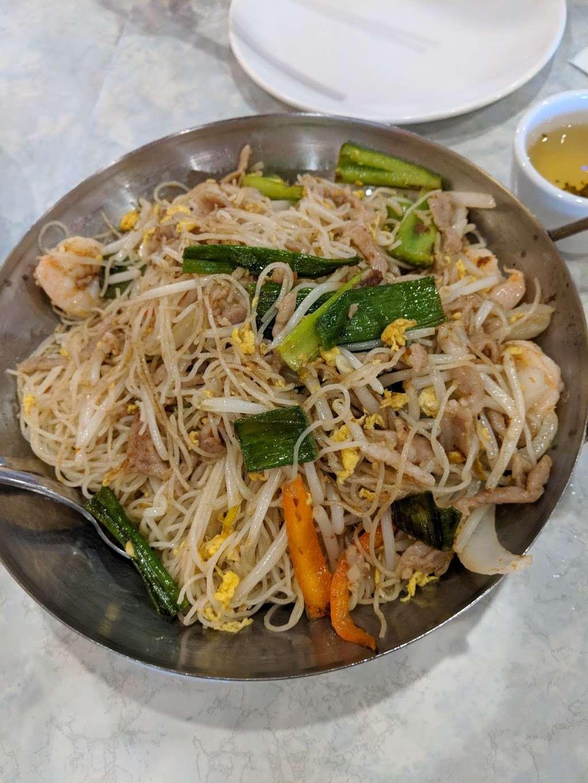 Ming Tasty - restaurant  | Photo 7 of 10 | Address: 1129 Lawrence Expy, Sunnyvale, CA 94089, USA | Phone: (408) 734-1188