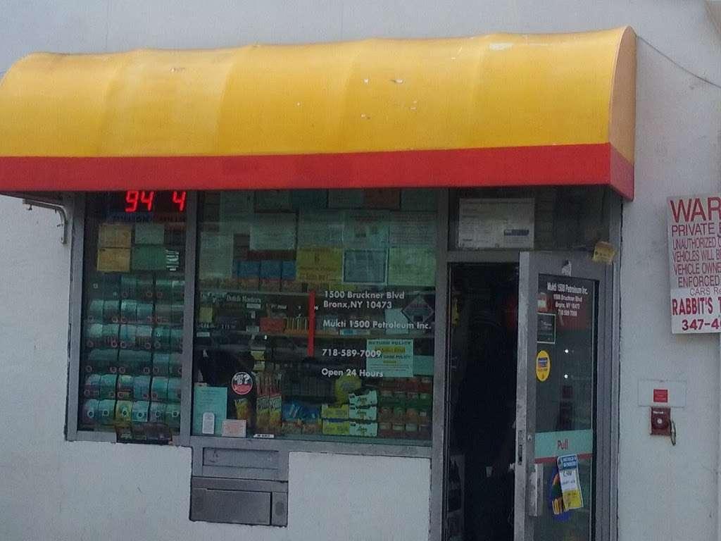 Shell - gas station    Photo 5 of 8   Address: 1500 Bruckner Blvd, The Bronx, NY 10473, USA   Phone: (718) 589-7009