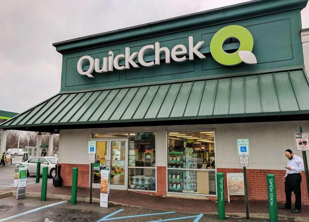QuickChek - convenience store  | Photo 1 of 5 | Address: 853 Convery Blvd, Perth Amboy, NJ 08861, USA | Phone: (732) 826-9627