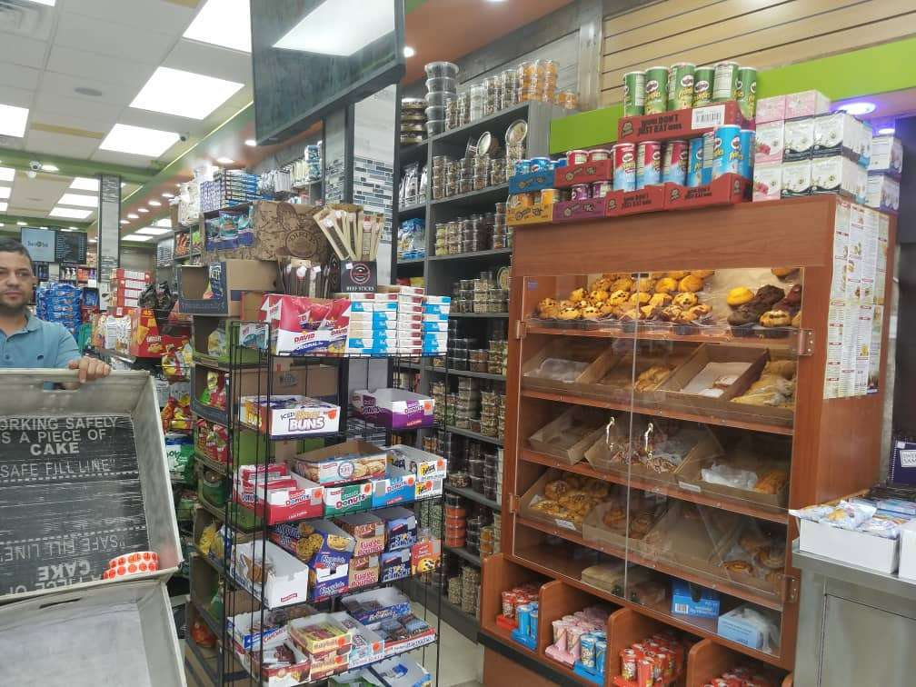 Best & Quick Gourmet - store  | Photo 4 of 10 | Address: 310 Flatbush Ave, Brooklyn, NY 11238, USA | Phone: (718) 483-2510