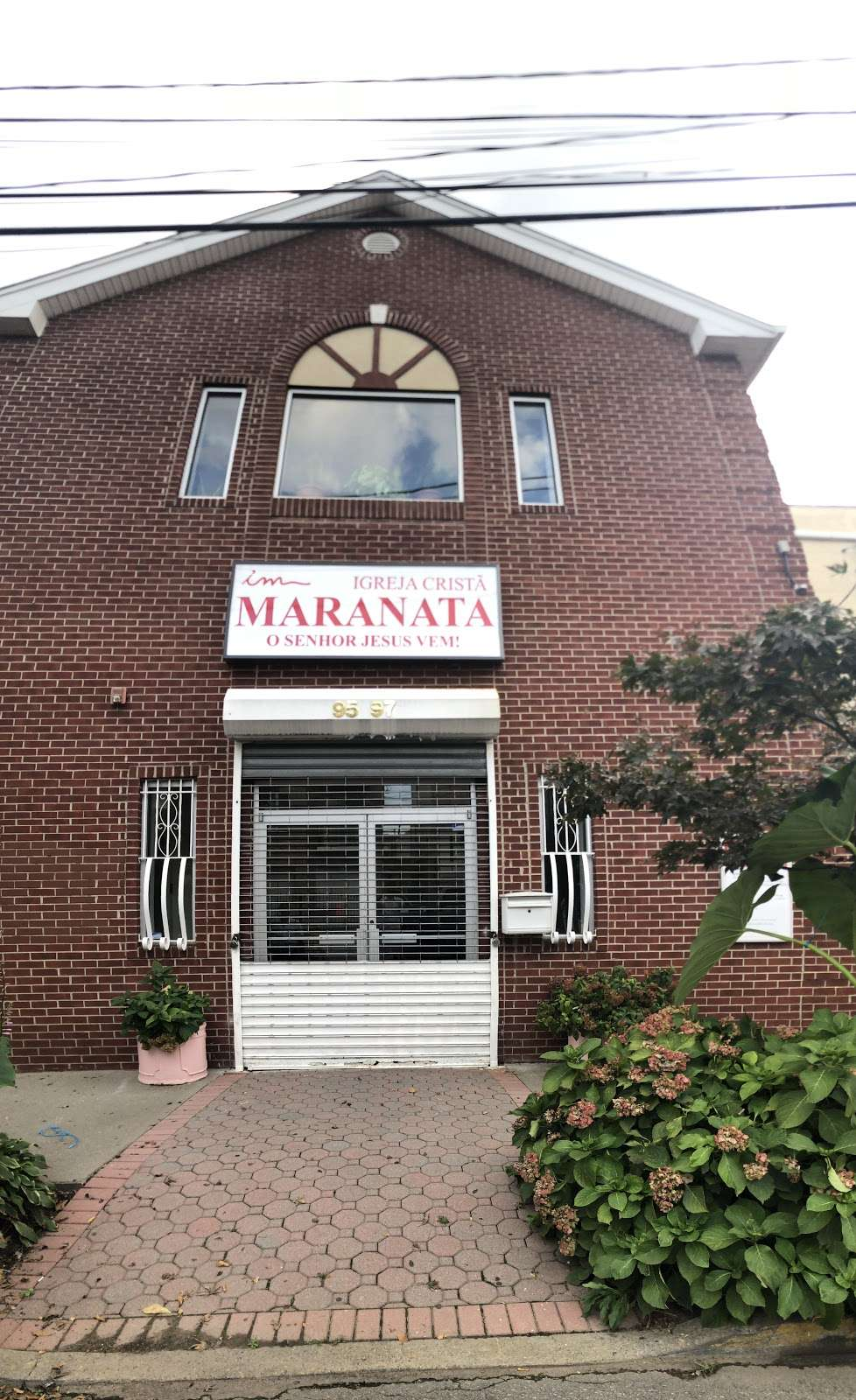 Maranatha Christian Church - church  | Photo 1 of 5 | Address: 97 St Francis St, Newark, NJ 07105, USA
