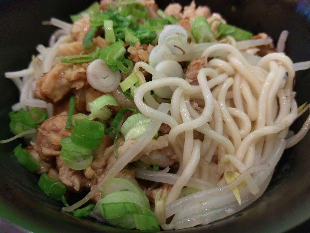 Xifu Food - restaurant  | Photo 5 of 10 | Address: 318 Livingston St, Brooklyn, NY 11217, USA | Phone: (718) 237-8886