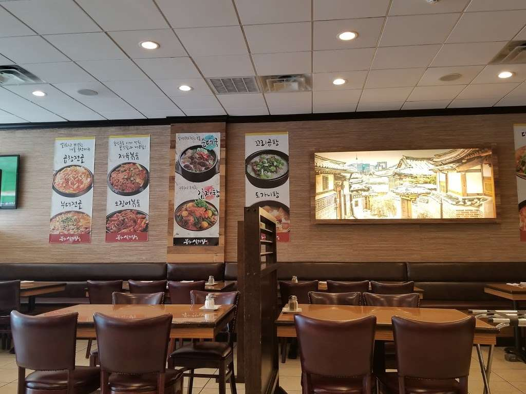 Bonga Solungtang 본가설렁탕 - restaurant    Photo 1 of 10   Address: 131 W Central Blvd, Palisades Park, NJ 07650, USA   Phone: (201) 482-4590