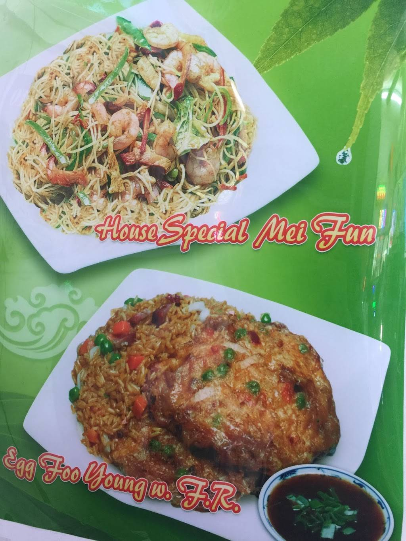 Peking Chinese Restaurant - restaurant    Photo 4 of 5   Address: 3214 Silas Creek Pkwy, Winston-Salem, NC 27103, USA   Phone: (336) 659-0295