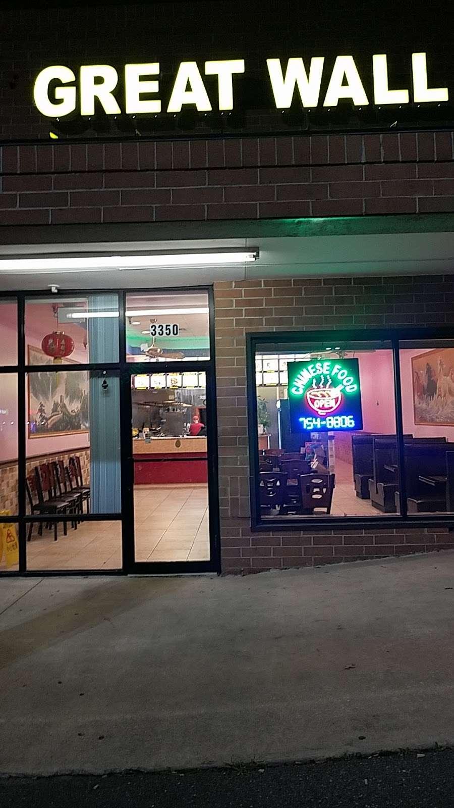 Great Wall Restaurant - restaurant  | Photo 6 of 6 | Address: 3350 Hayman Dr, Federalsburg, MD 21632, USA | Phone: (410) 754-8806