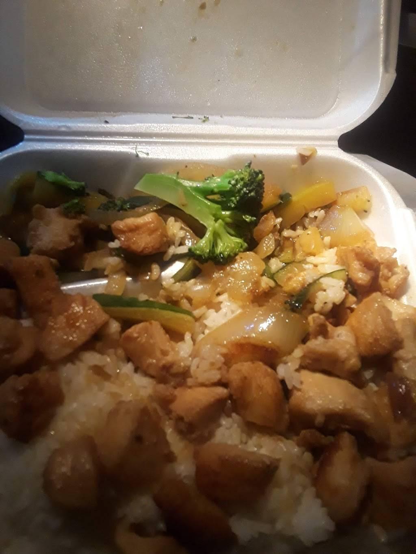 New Japan Restaurant - restaurant    Photo 7 of 10   Address: 1800 S Miami Blvd, Durham, NC 27703, USA   Phone: (919) 598-6015