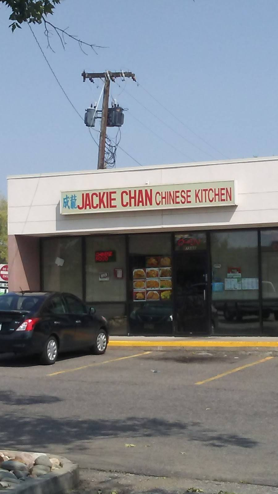 Jackie Chan Chinese Kitchen - meal delivery  | Photo 6 of 9 | Address: 7318 N Federal Blvd, Westminster, CO 80030, USA | Phone: (303) 427-6868