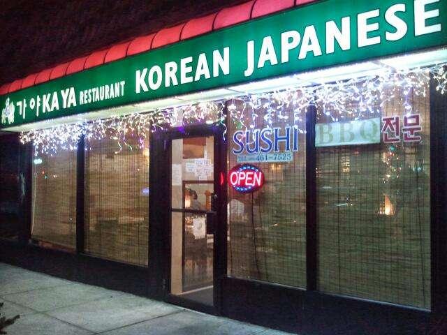 Kaya Garden - restaurant  | Photo 3 of 10 | Address: 1602, 450 Broad Ave, Leonia, NJ 07605, USA | Phone: (201) 461-7525