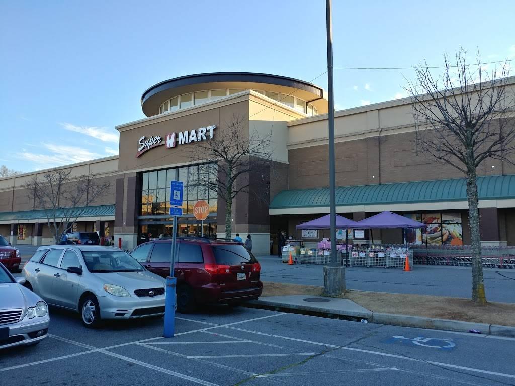 H Mart Doraville - supermarket  | Photo 1 of 10 | Address: 6035 Peachtree Rd bldg b, Doraville, GA 30360, USA | Phone: (770) 986-2300