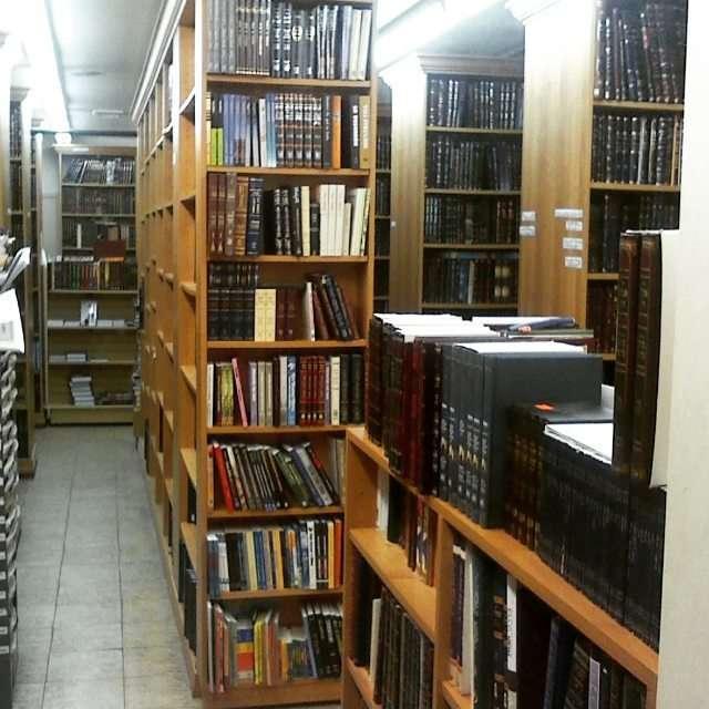 Judaica World - store  | Photo 7 of 10 | Address: 329 Kingston Ave, Brooklyn, NY 11213, USA | Phone: (718) 604-1020