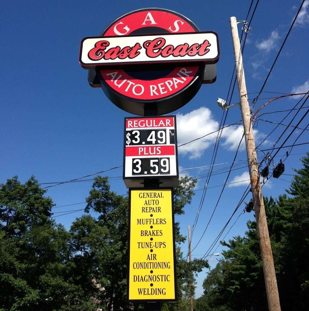 East Coast Gas and Auto Repair - gas station  | Photo 1 of 8 | Address: 1462 Main St, Reading, MA 01867, USA | Phone: (781) 944-0634