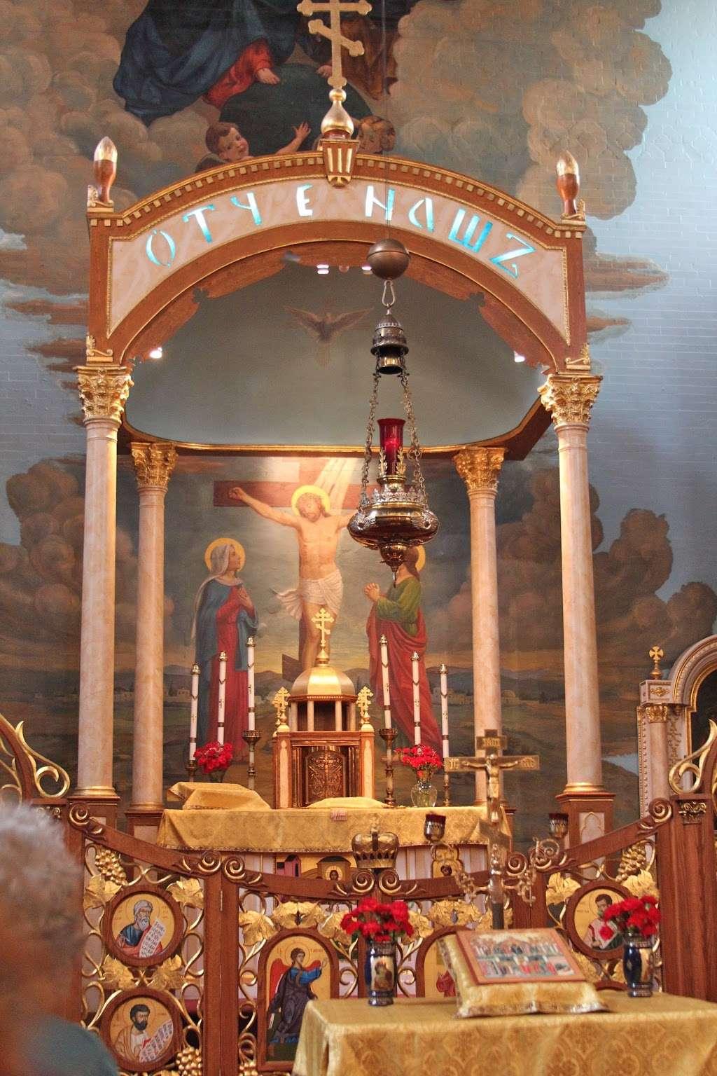 St Nicholas Carpatho Church | church | 288 E 10th St, New York, NY 10009, USA