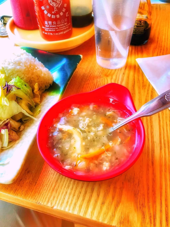 Himitsu Teriyaki - restaurant  | Photo 8 of 9 | Address: 8014 Lake City Way NE E, Seattle, WA 98115, USA | Phone: (206) 524-9929