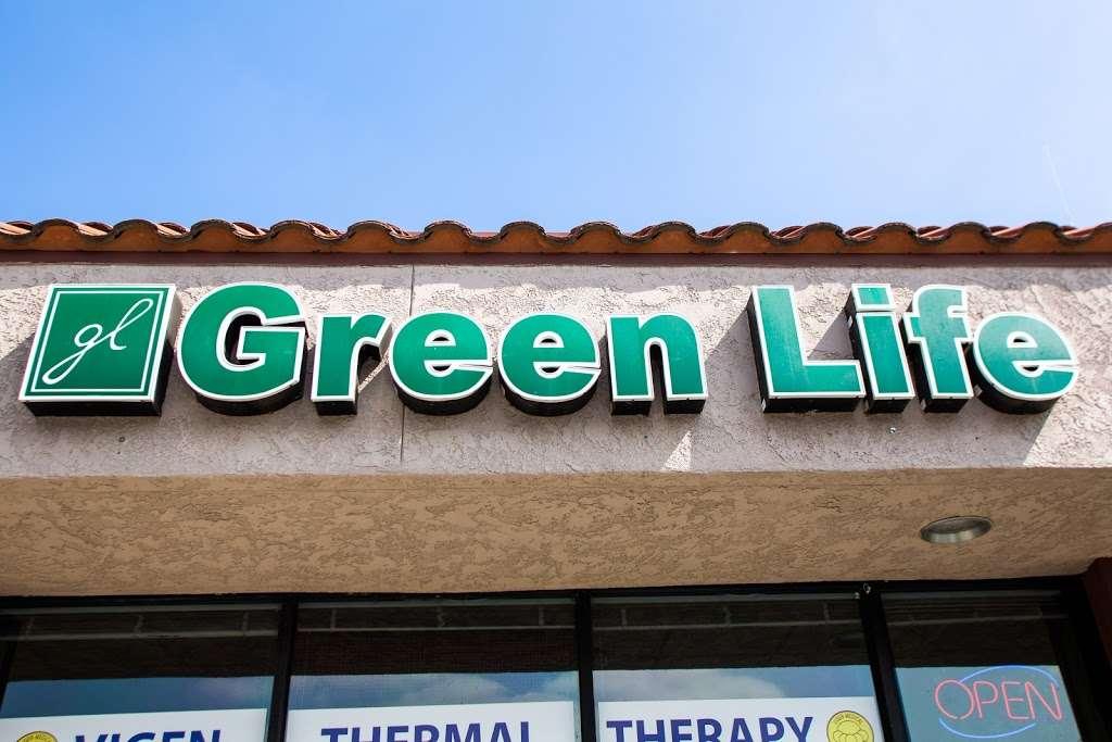Green life - store  | Photo 2 of 10 | Address: 11817 South St, Cerritos, CA 90703, USA | Phone: (562) 402-6970