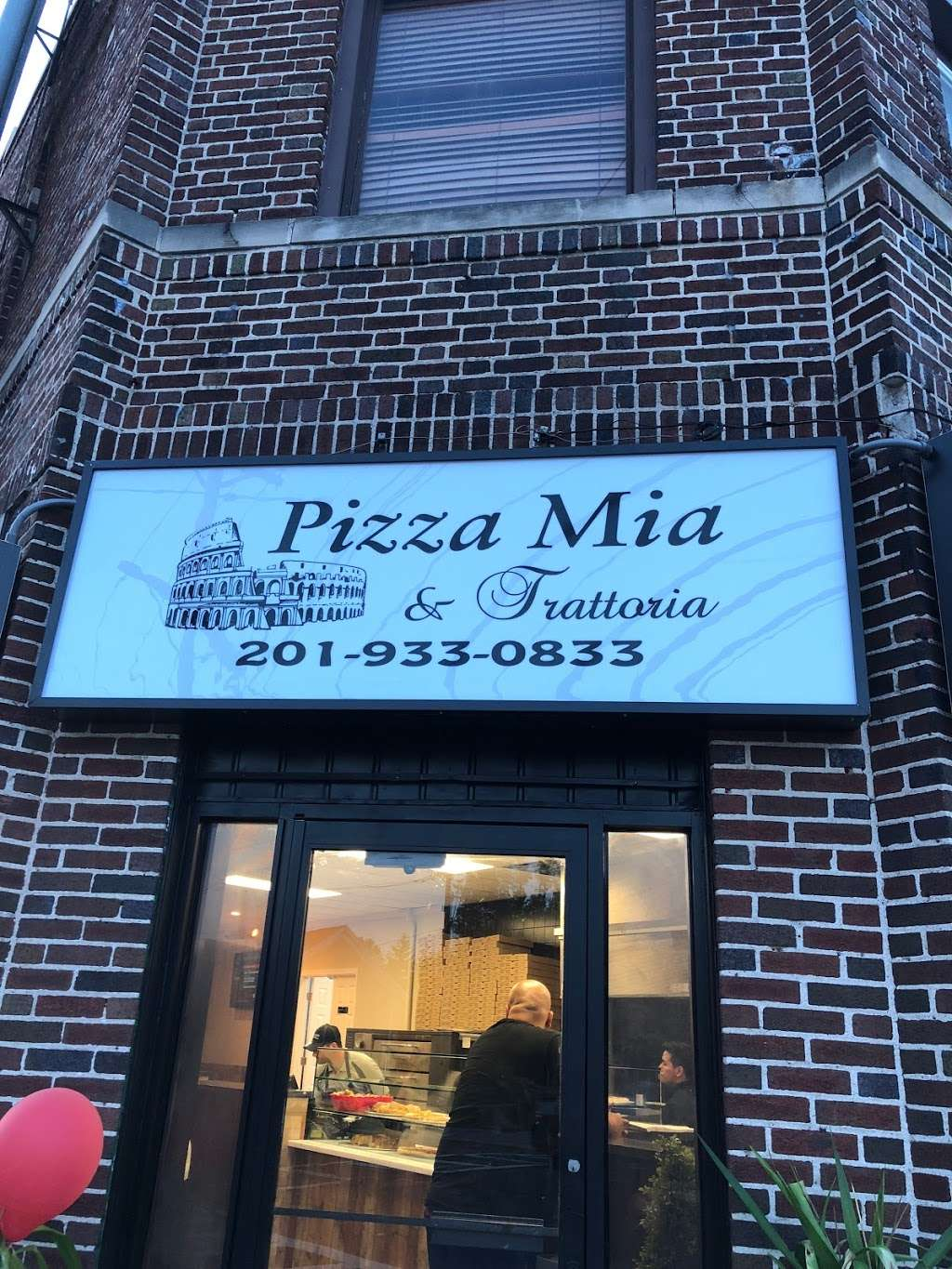 Pizza Mia & Trattoria - restaurant  | Photo 8 of 9 | Address: 255 Hackensack St, Wood-Ridge, NJ 07075, USA | Phone: (201) 933-0833