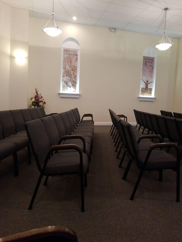 Highview Church of God - church  | Photo 2 of 3 | Address: 7017 S Watterson Trail, Louisville, KY 40291, USA | Phone: (502) 231-2345