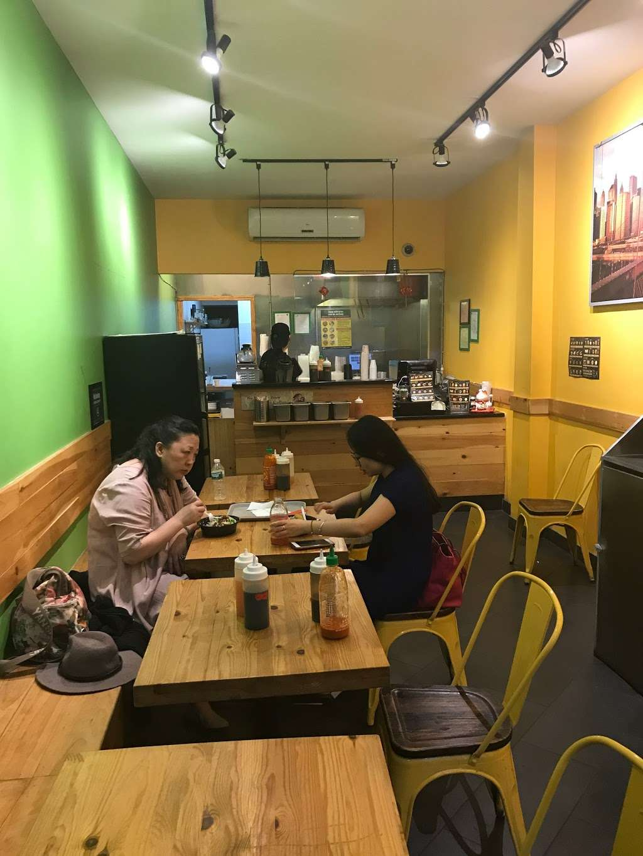 Xifu Food - restaurant  | Photo 1 of 10 | Address: 318 Livingston St, Brooklyn, NY 11217, USA | Phone: (718) 237-8886