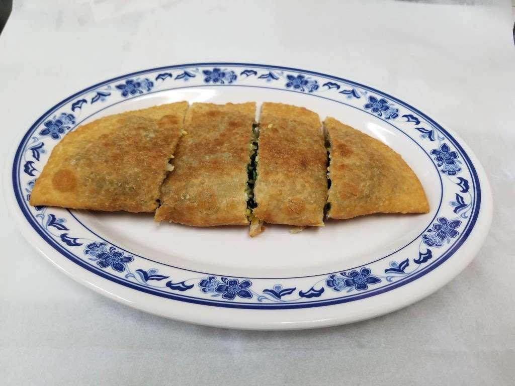 Yung Ho Dou Jiang 永和豆漿 - restaurant  | Photo 10 of 10 | Address: 46 Las Tunas Dr, Arcadia, CA 91007, USA | Phone: (626) 821-2088