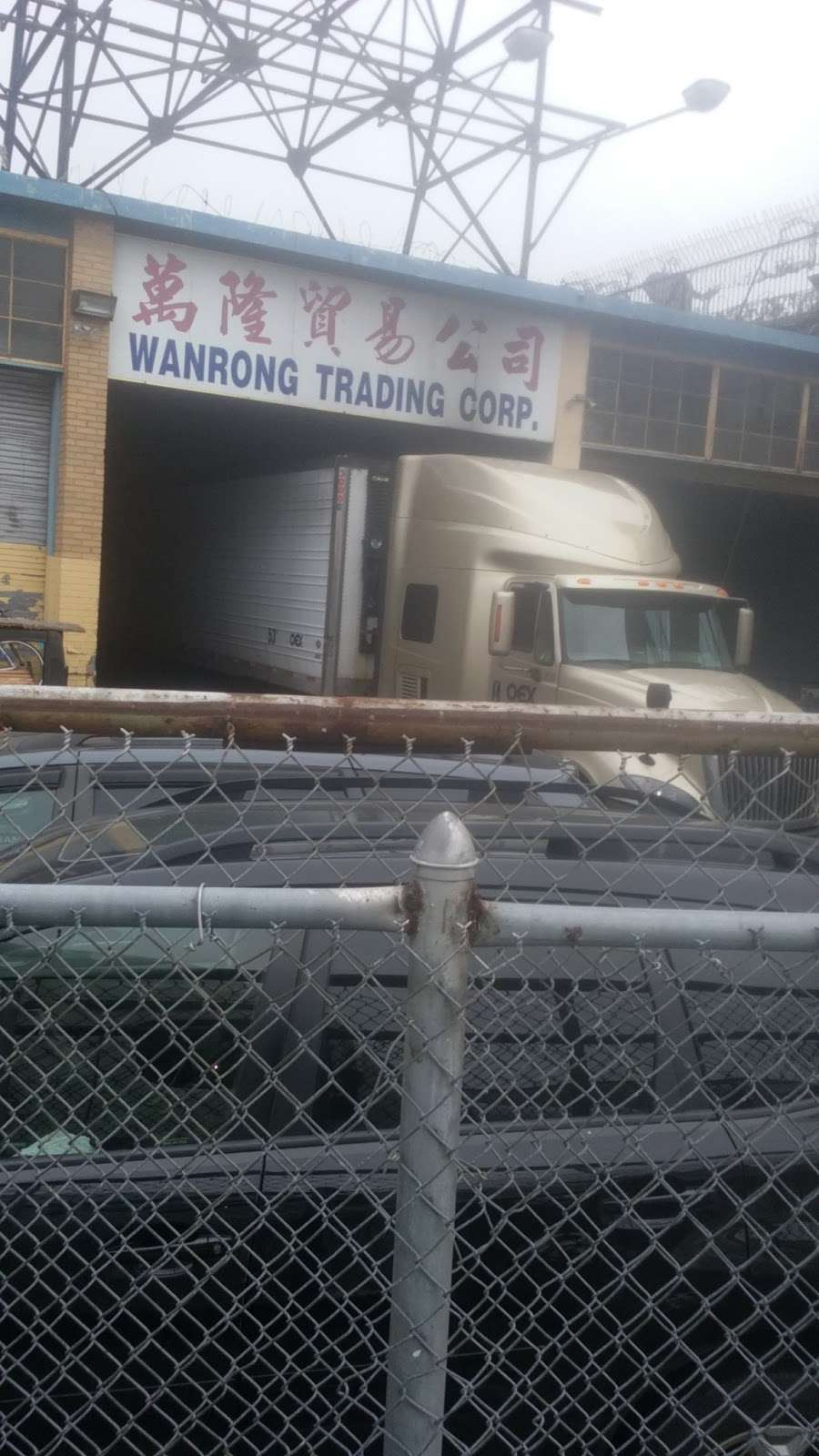Wanrong Trading Truck Docks - storage  | Photo 10 of 10 | Address: 32-27-, 32-45 Hunters Point Ave, Long Island City, NY 11101, USA | Phone: (718) 361-8882