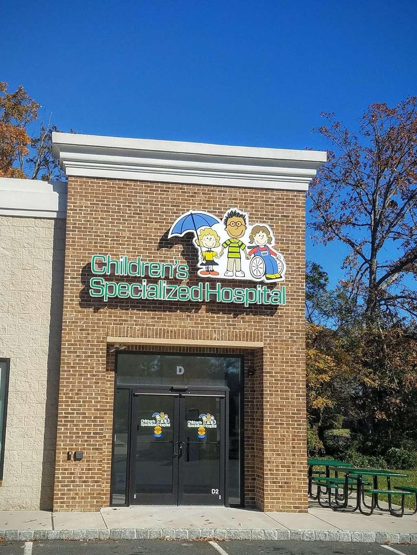 Childrens Specialized Hospital Egg Harbor - hospital  | Photo 3 of 8 | Address: 6106 E Black Horse Pike, Egg Harbor Township, NJ 08234, USA | Phone: (609) 645-7779