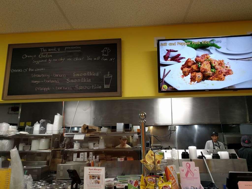 Wok n Talk - restaurant    Photo 1 of 2   Address: 525 Washington St, Brighton, MA 02135, USA   Phone: (617) 903-3630