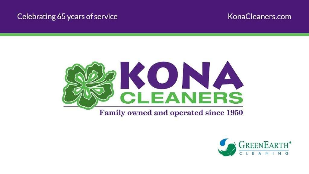 Kona Cleaners - laundry  | Photo 4 of 5 | Address: 12672 Limonite Ave, Eastvale, CA 92880, USA | Phone: (951) 738-8631