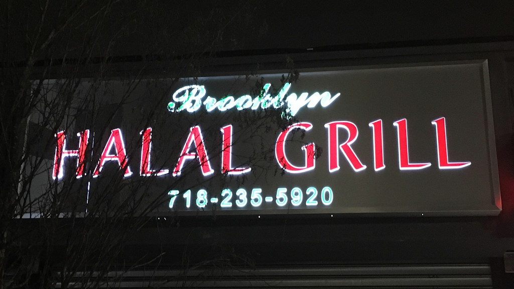 Brooklyn Halal Grill - restaurant  | Photo 2 of 4 | Address: 1148 Liberty Ave, Brooklyn, NY 11208, USA | Phone: (718) 235-5920