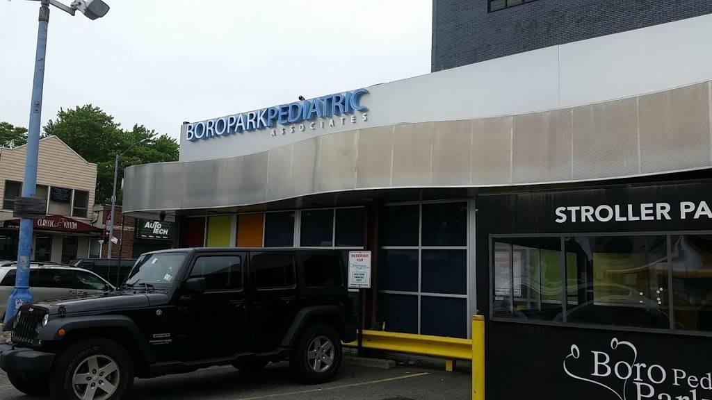 Boro Park Pediatrics- Dr. David Diamond, Dr. Israel zyskind - doctor  | Photo 8 of 8 | Address: Brooklyn, NY 11204, USA | Phone: (718) 438-4400