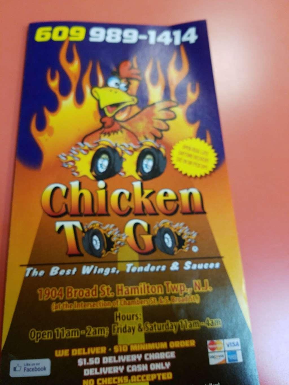 Chicken to Go - restaurant    Photo 10 of 10   Address: 1904 S Broad St, Trenton, NJ 08610, USA   Phone: (609) 989-1414