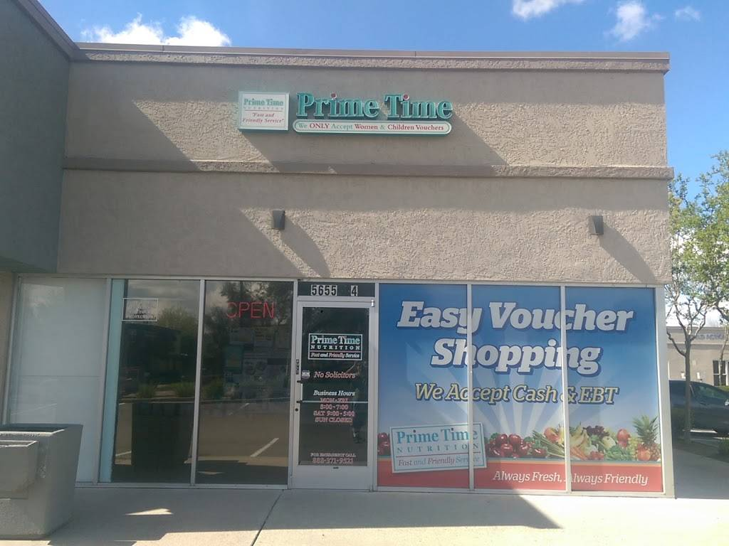 Prime Time Nutrition - store  | Photo 1 of 1 | Address: 5655 Hillsdale Blvd #2, Sacramento, CA 95842, USA | Phone: (916) 348-5595