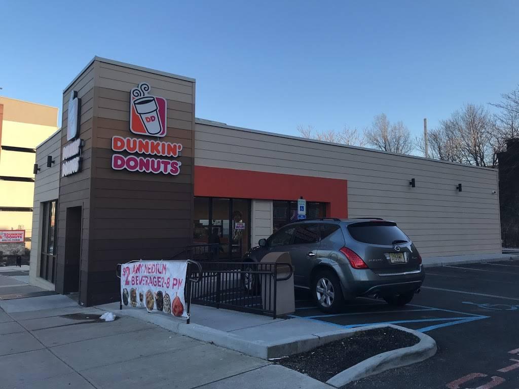 Dunkin - bakery  | Photo 2 of 9 | Address: 256 Central Ave Ste 264, Newark, NJ 07103, USA | Phone: (973) 388-7191