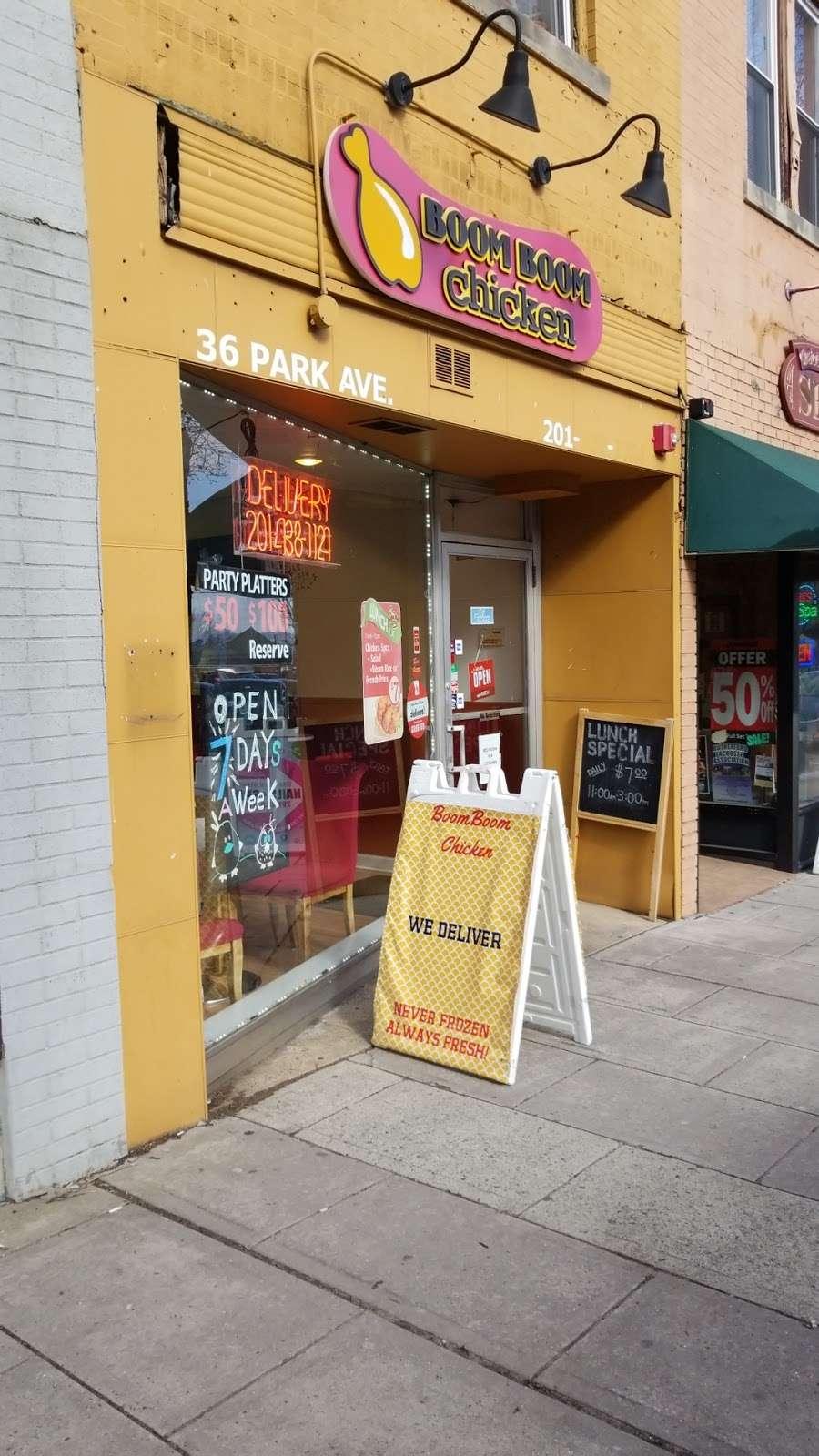 Boom Boom Chicken - restaurant  | Photo 3 of 10 | Address: 36 Park Ave, Rutherford, NJ 07070, USA | Phone: (201) 438-1124