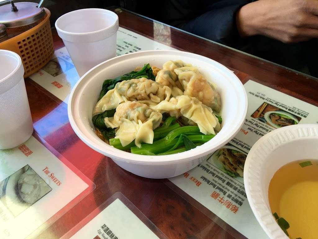 Sifu Chio - restaurant  | Photo 4 of 10 | Address: 40-09 Prince St, Flushing, NY 11354, USA | Phone: (718) 888-9295