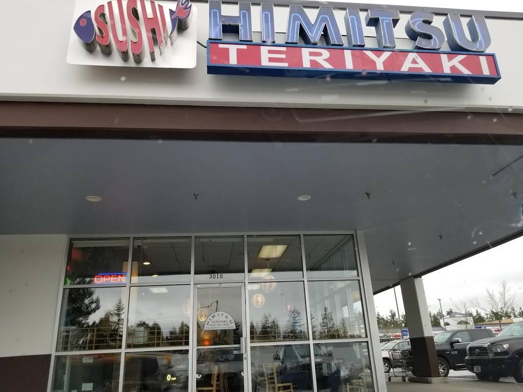 Himitsu Teriyaki - restaurant  | Photo 9 of 9 | Address: 8014 Lake City Way NE E, Seattle, WA 98115, USA | Phone: (206) 524-9929