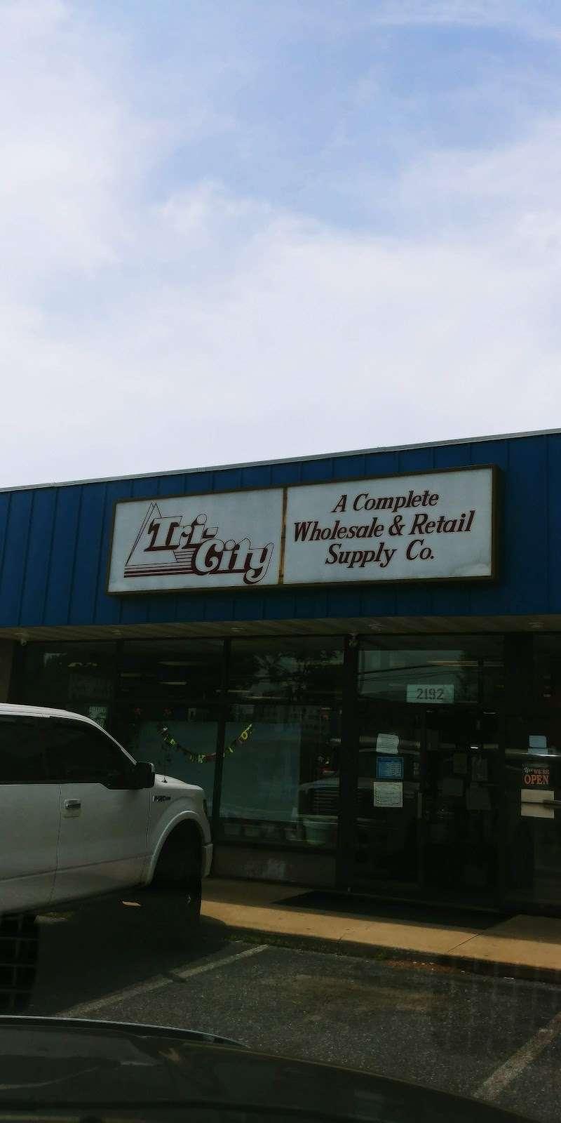 Tri-City Paper Restaurant & Bar Supply - store    Photo 5 of 5   Address: 2192 S Delsea Dr, Vineland, NJ 08360, USA   Phone: (856) 692-6050