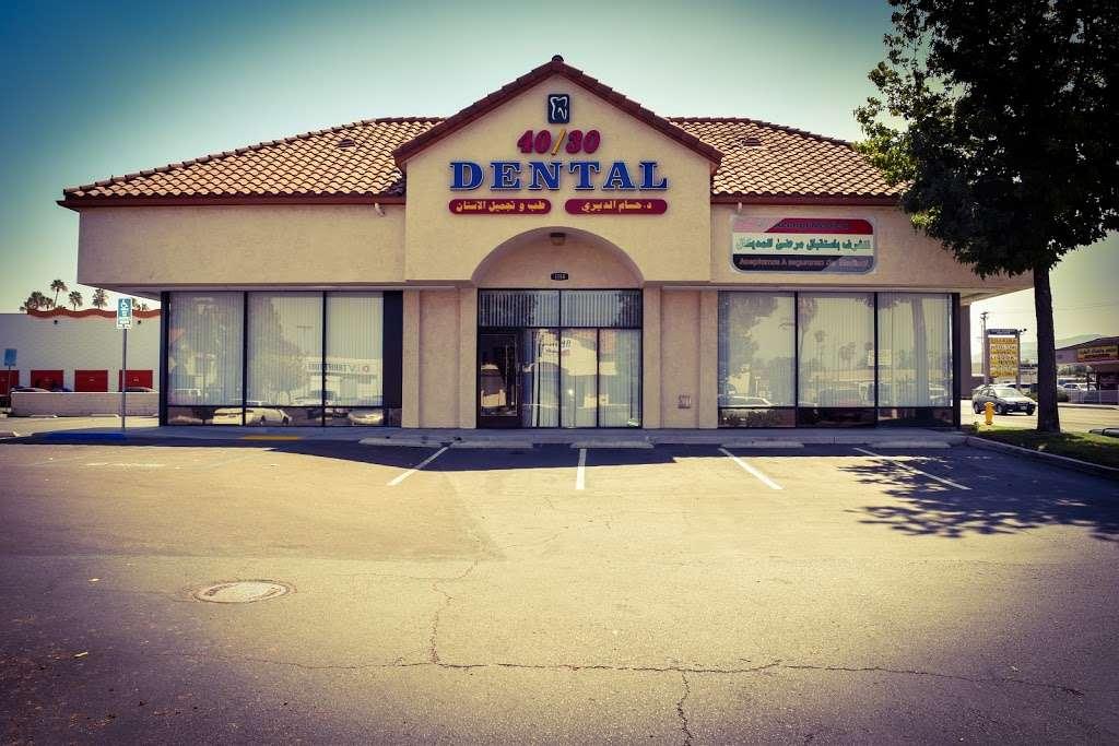 40/30 DENTAL - dentist  | Photo 1 of 10 | Address: 1166, El Cajon, CA 92021, USA | Phone: (619) 478-4030