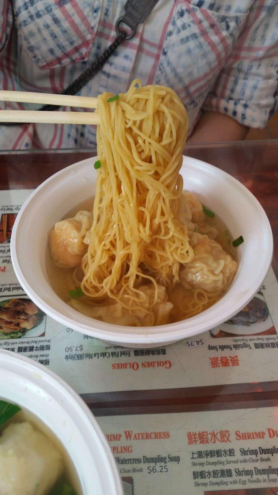 Sifu Chio - restaurant  | Photo 7 of 10 | Address: 40-09 Prince St, Flushing, NY 11354, USA | Phone: (718) 888-9295