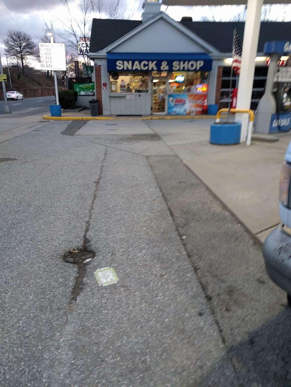 Gas Sale - gas station  | Photo 2 of 3 | Address: 174-02 Horace Harding Expy, Flushing, NY 11365, USA