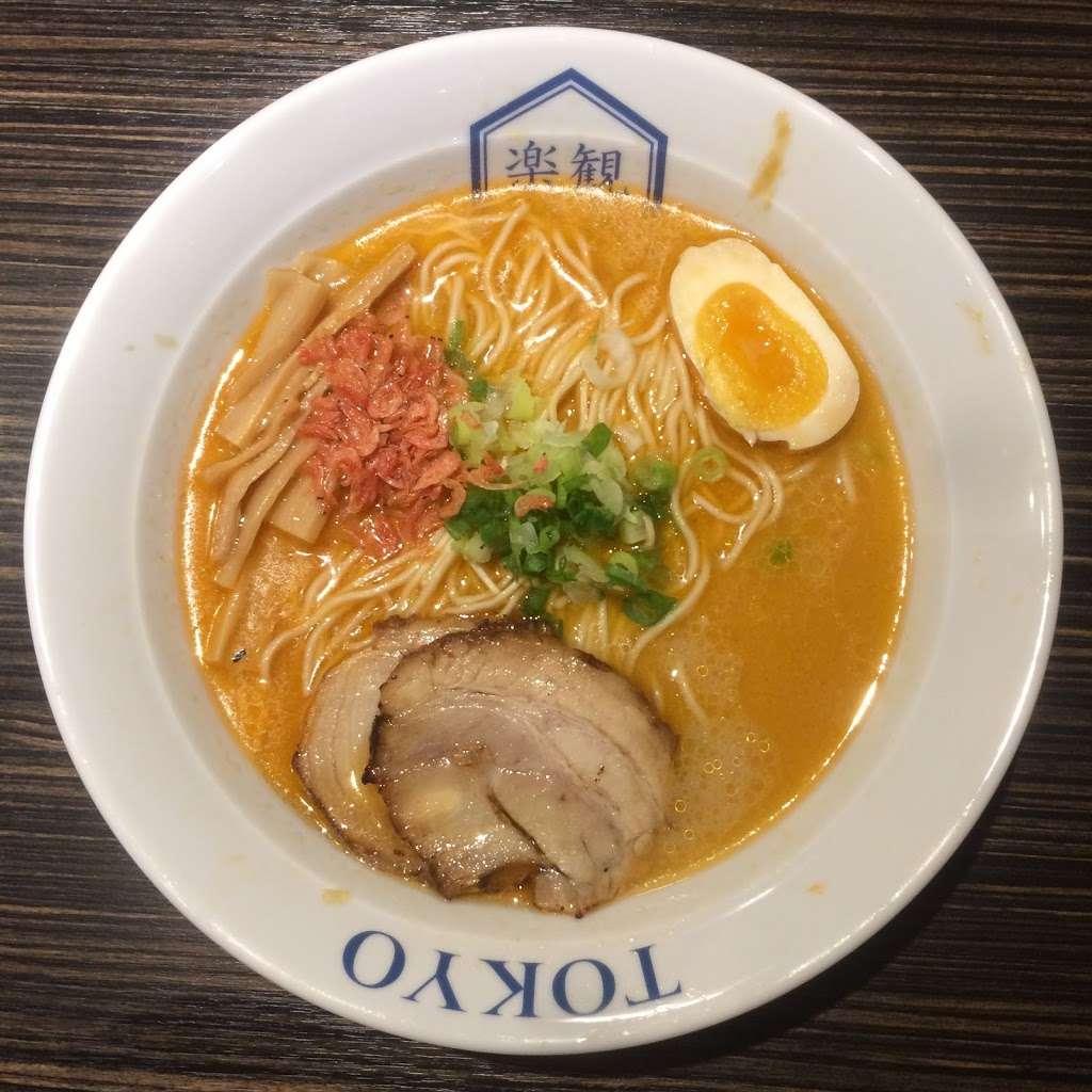 RAKKAN Ramen-Redondo Beach - restaurant  | Photo 9 of 10 | Address: 629 S Pacific Coast Hwy, Redondo Beach, CA 90277, USA | Phone: (310) 543-0586