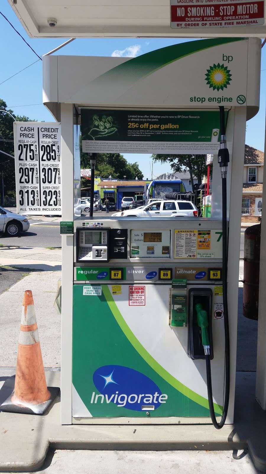 BP - Gas station | 144-31 Farmers Blvd, Jamaica, NY 11434, USA
