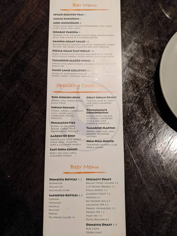 Kish Indian Kitchen and Bar - restaurant  | Photo 7 of 8 | Address: 4150 Great America Pkwy, Santa Clara, CA 95054, USA | Phone: (408) 519-3119