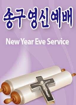 Central Missouri Korean Baptist Church - church  | Photo 6 of 8 | Address: 105 SE 421st Rd, Warrensburg, MO 64093, USA | Phone: (660) 429-6511