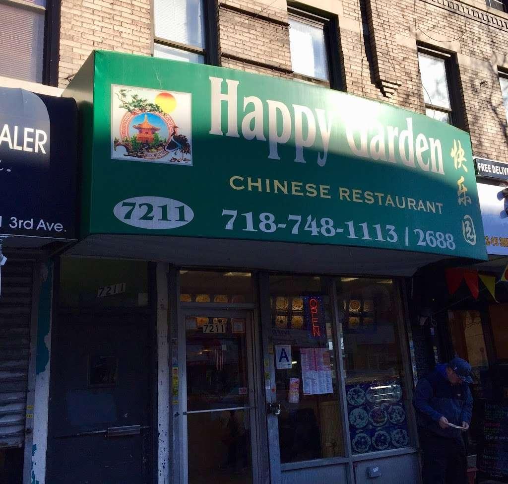 Happy Garden - restaurant  | Photo 2 of 5 | Address: 7211 3rd Ave, Brooklyn, NY 11209, USA | Phone: (718) 748-1113