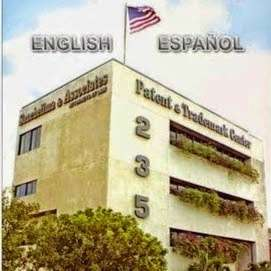 Sanchelima & Associates, P.A. - lawyer    Photo 6 of 6   Address: 235 S Le Jeune Rd, Miami, FL 33134, USA   Phone: (305) 447-1617