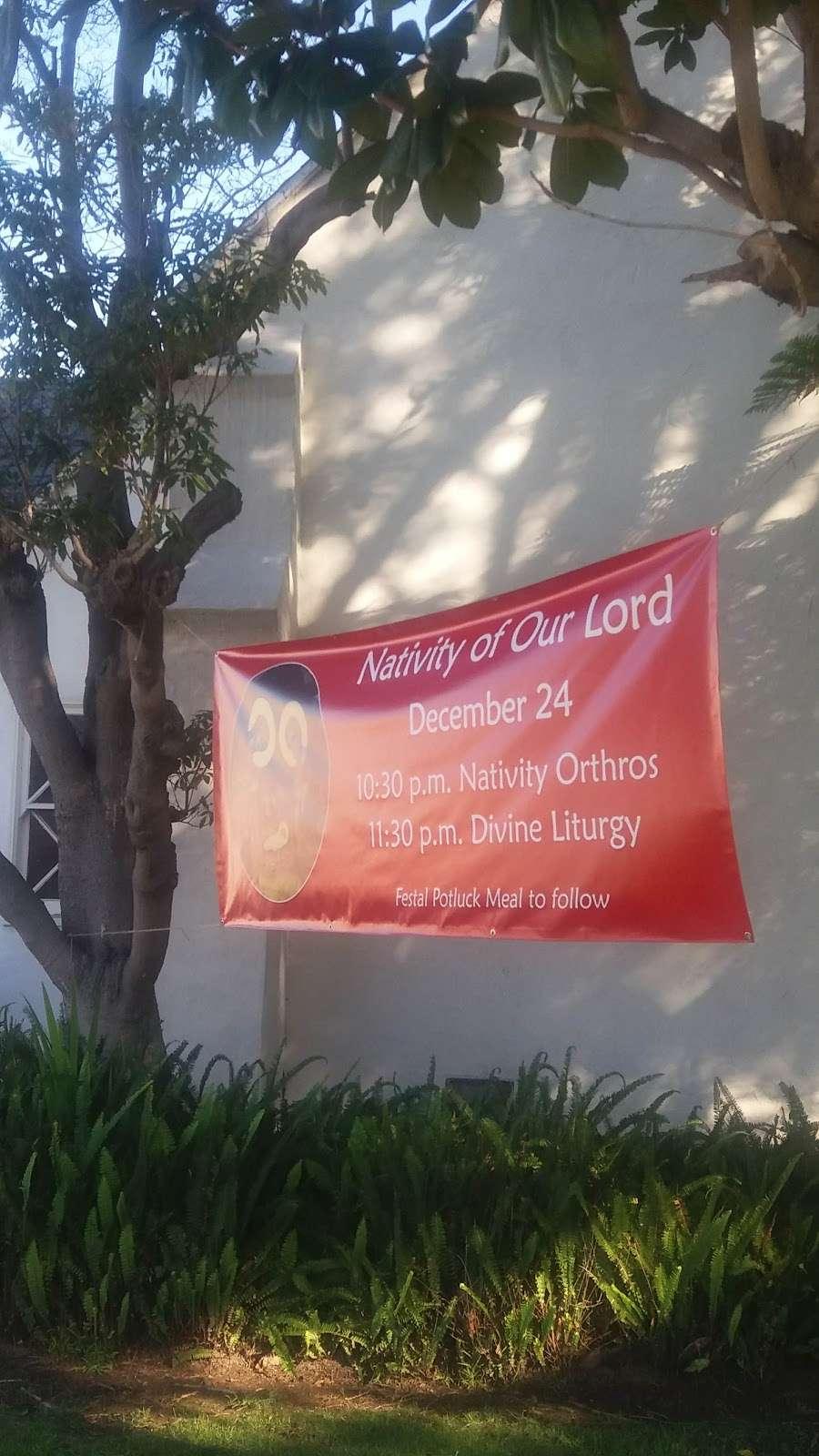 St Matthew Orthodox Christian Church - church  | Photo 8 of 9 | Address: 2368 Sonoma St, Torrance, CA 90501, USA | Phone: (310) 782-9468