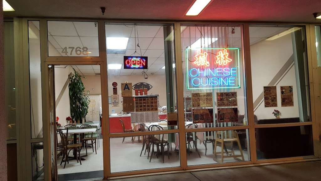 Point Dume Chinese Food - restaurant  | Photo 2 of 9 | Address: 4768 Peck Rd, El Monte, CA 91732, USA | Phone: (626) 401-2188