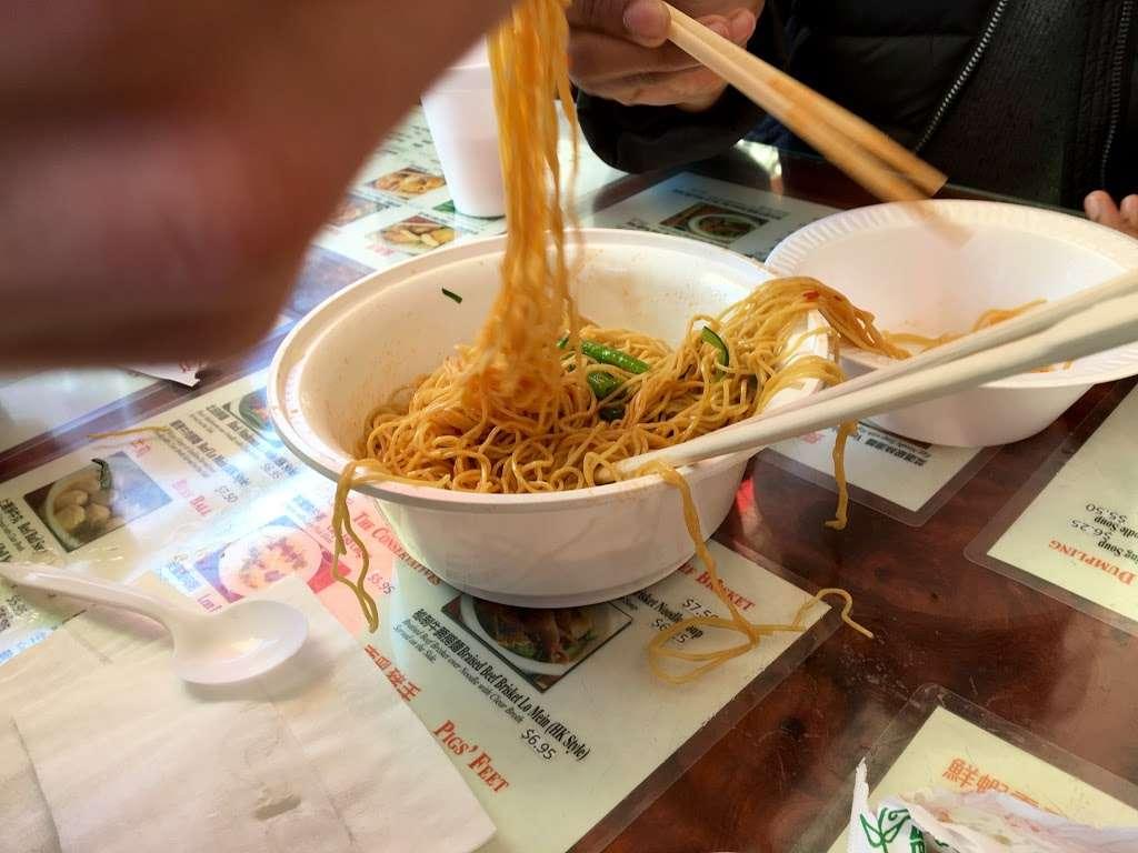Sifu Chio - restaurant  | Photo 8 of 10 | Address: 40-09 Prince St, Flushing, NY 11354, USA | Phone: (718) 888-9295