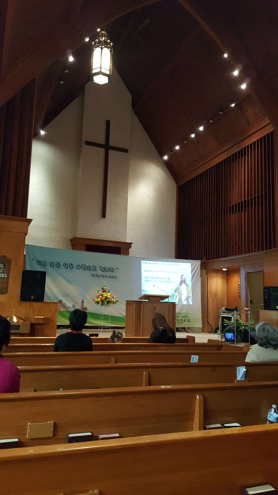 Fort Lee Korean SDA Church - church  | Photo 1 of 1 | Address: 340 Bogert Rd, River Edge, NJ 07661, USA | Phone: (201) 956-0949
